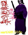 武林灵剑奇缘最新章节