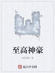 娱乐大痞子最新章节txt下载